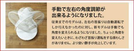 400手動制御.JPG