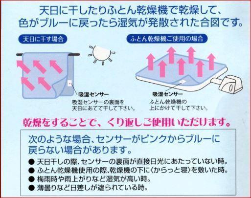 西川センサー2.JPG